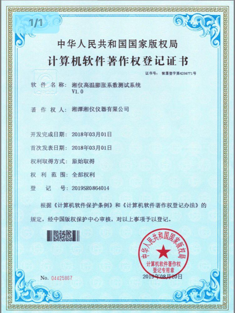 天博-官网
