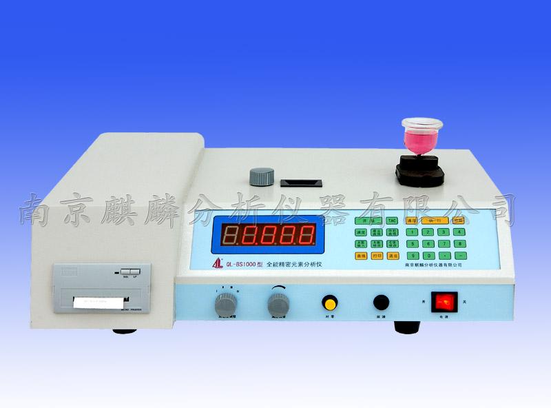钢铁五元素分析仪