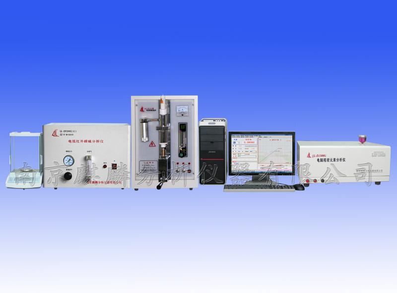 红外元素分析仪器