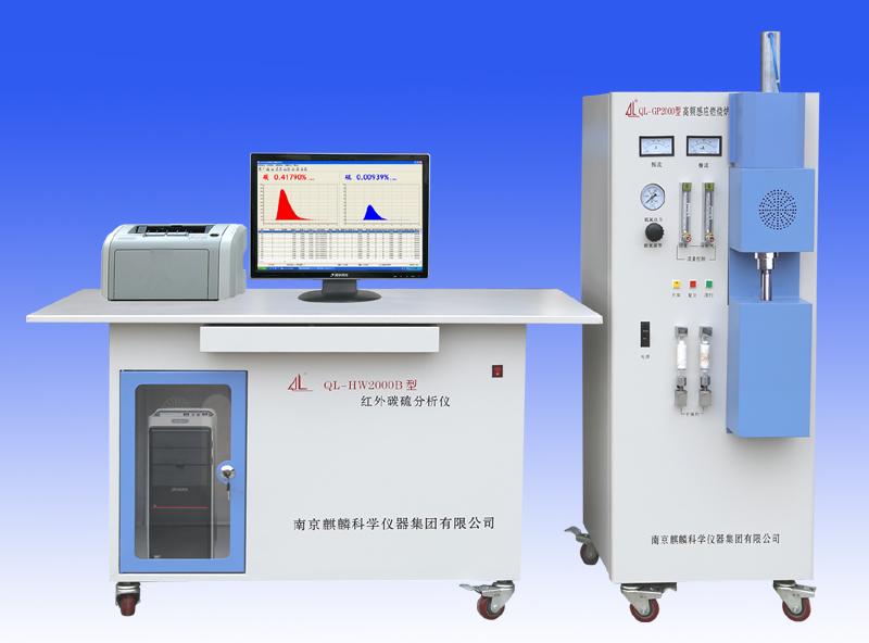 碳钢材料检测仪器