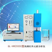 南京麒麟 高频红外碳硫仪器