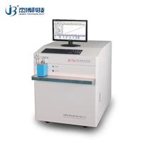 合金铜铝分析设备台式直读光谱仪报价