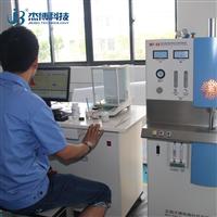 日照 滨海CS996高频红外碳硫分析仪 不锈钢分析仪最新优惠价