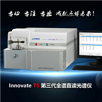 江苏哪家有做金相分析仪的?杰博CCD直读光谱仪专业生产厂家