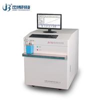 光栅直读光谱仪专业生产厂家 国产杰博火花直读光谱仪性价比高