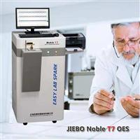 实验室铸造冶炼用全谱直读光谱仪Noble T7多