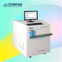 合金光谱分析仪,立式金属直读光谱仪