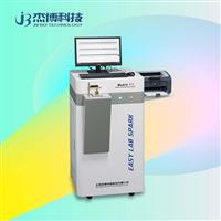 国产直读光谱分析仪价格