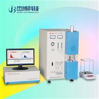 湖北武汉荆门高频红外碳硫分析仪售后维修