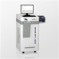 直读光谱仪,全谱直读光谱仪,铜铝合金光谱分析仪