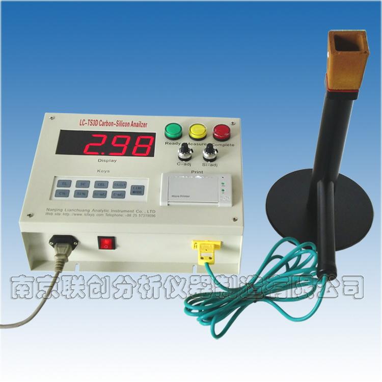 炉前铁水分析仪(外贸型)