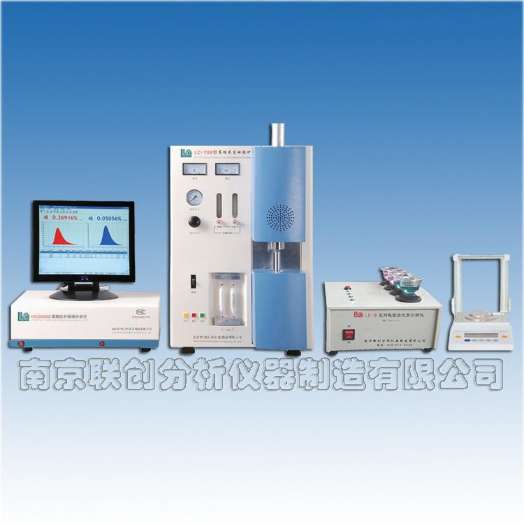 高频红外铸造碳硫分析仪