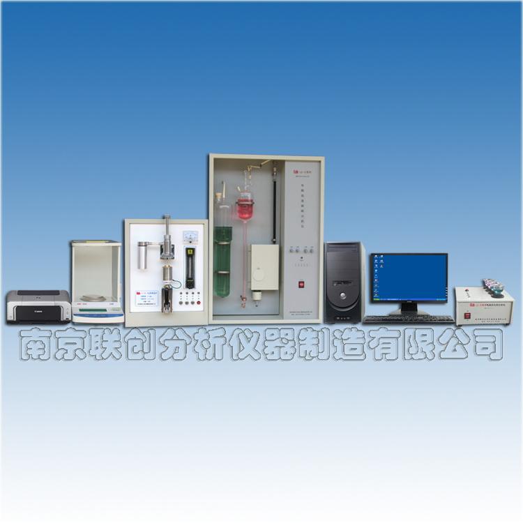 铸钢五大元素分析仪,元素分析仪器