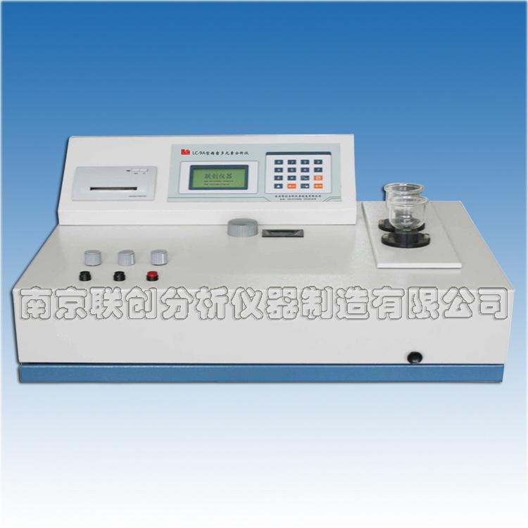 铝合金分析仪,精密型元素分析仪