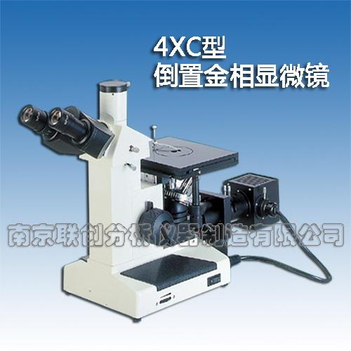 金相显微镜,金相分析仪器