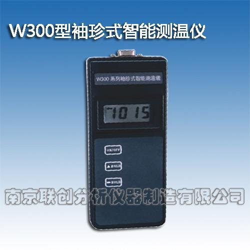 袖珍式智能测温仪