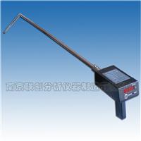 手提式熔炼测温仪