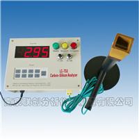 铁水在线碳硅分析仪(外贸型)