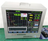 电脑碳硅仪,炉前铁水分析仪