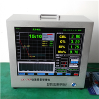碳硅锰分析仪,炉前快速分析仪