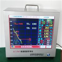 联创碳硅锰分析仪,钢水分析仪厂家