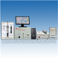 红外铸造元素分析仪,红外分析仪器