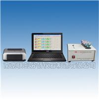 电脑铸钢元素分析仪,电脑元素化验设备
