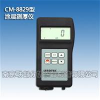 涂层测厚仪CM-8829