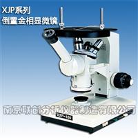 倒置金相显微镜,单目金相分析仪