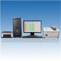 电脑矿石多元素分析仪LC-8B电脑控制型