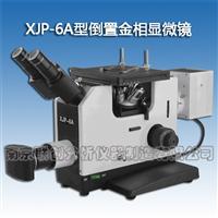 金相显微镜,金相分析仪