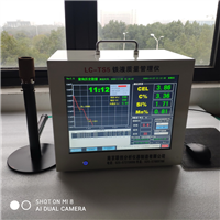 �F液�|量管理�xLC-TS5