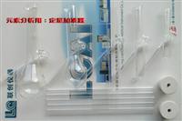 自动加液器,定量加液器