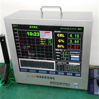 碳硅分析仪厂家,智能铁水分析仪