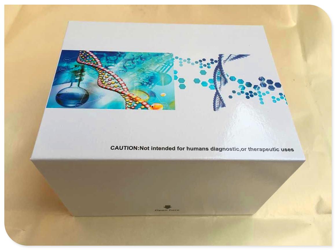 elisa试剂盒在开发过程中