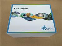 IL-5,BIM小鼠白细胞介素5 ELISA试剂盒免费代测