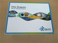 鱼甘油磷酸酰基转移酶(Acyl)ELISA试剂盒