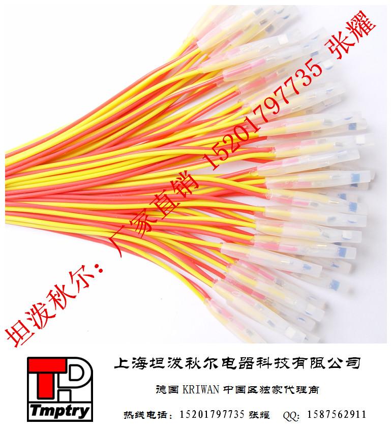 新能源专用 PT1000温度传感器