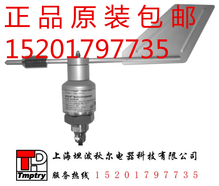 INT30M-13N291S22 Wind direction sensor 风向传感器