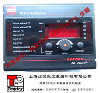 KRIWAN INT2000 Pt100-6 开关放大器