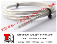 PT100,PT1000温度传感器(耐高温,防腐蚀)
