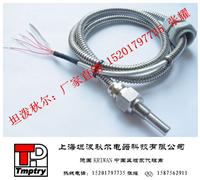 PT100,PT1000温度传感器(金属螺纹安装)