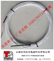 PT100,PT1000温度传感器(螺纹系列)