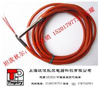 NTC温度传感器(负温度)