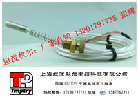 PT100电机轴承温度传感器