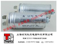 Arcotronics AV C.87.8BF3 MKP 12uf±5%