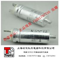 Arcotronics AV C.87.8AF2 MKP 2.5uf±5%