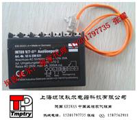 KRIWAN INT69V/7-II压缩机保护器52A230S21
