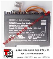 KRIWAN SE-B2比泽尔压缩机保护器34702701