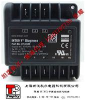 KRIWAN INT69Y-Diagnose 压缩机保护器